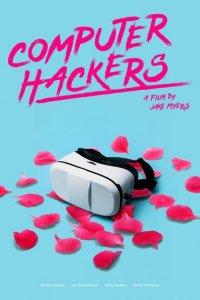Download Computer Hackers Full Movie Hindi 720p