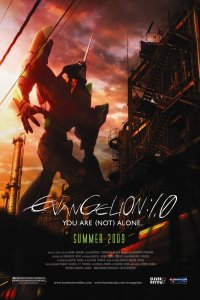 Download Evangelion 2.0 You Can Advance Full Movie Hindi 720p