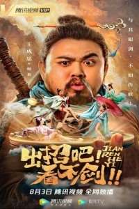 Download Special Police and Snake Revenge Full Movie Hindi 720p