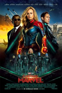 Download Captain Marvel Full Movie Hindi 720p