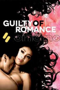 Download Guilty of Romance Full Movie Hindi 480p