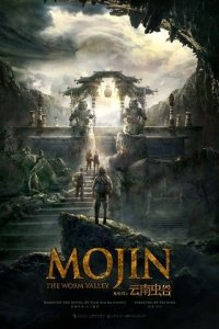 Download Mojin The Worm Valley Full Movie Hindi 720p