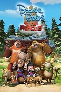 Download Boonie Bears To the Rescue Full Movie 720p