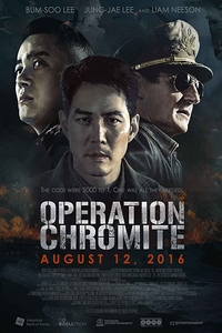 Download Operation Chromite Full Movie Hindi 720p