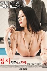 18+ Mrs Prisoner (2019) Korean Movie 720p HDRip 700MB Download