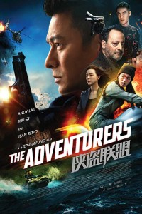 The Adventurers (2017) Dual Audio (Hindi-English) 480p 300MB | 720p 1GB
