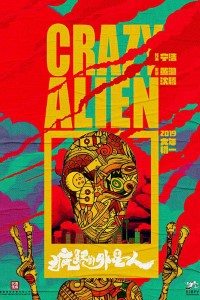 Crazy Alien (2019) Full Movie Download English 720p