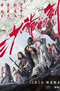 Sword Master (2016) Full Movie Download in Dual Audio 480p 720p