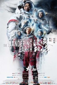 Download The Wandering Earth 2019 Dual Audio Chinese-English Hindi Sub 720p