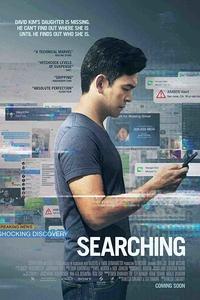 Searching (2018) Full Movie Download Dual Audio (Hindi-English) 480p 720p