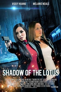 Shadow of the Lotus (2016) Full Movie Download Dual Audio 480p 720p