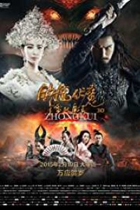 ZhongKui Full Movie Download in Hindi HD 720p (1 GB) | 1080p (1.8 GB)