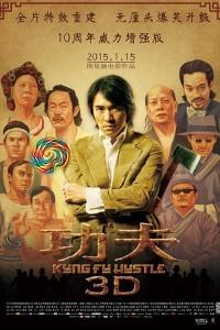 Kung Fu Hustle (2004) Full Movie Download Dual Audio 720p