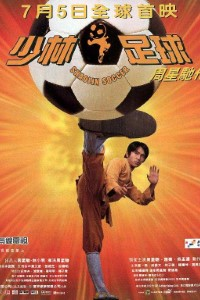 Shaolin Soccer (2001) Full Movie Download Dual Audio 720p