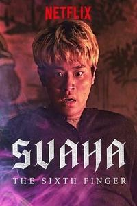 Svaha: The Sixth Finger (2019) Full Movie Download English 720p MSubs