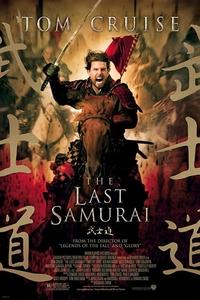 The Last Samurai (2003) Full Movie Download Dual Audio Hindi ORG 480p BluRay