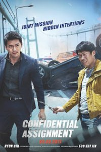 Confidential Assignment (2017) Full Movie Download (Hindi-Korean) BluRay 480p 394MB | 720p 871MB ESubs
