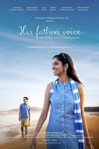 His Fathers Voice (2019 Full Movie Download English WEB-DL 720p 900MB ESubs
