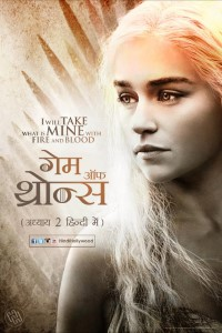 GAME OF THRONES SEASON 2 IN HINDI