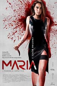 Maria Full Movie Download