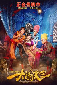 Buddies in India Full Movie Download