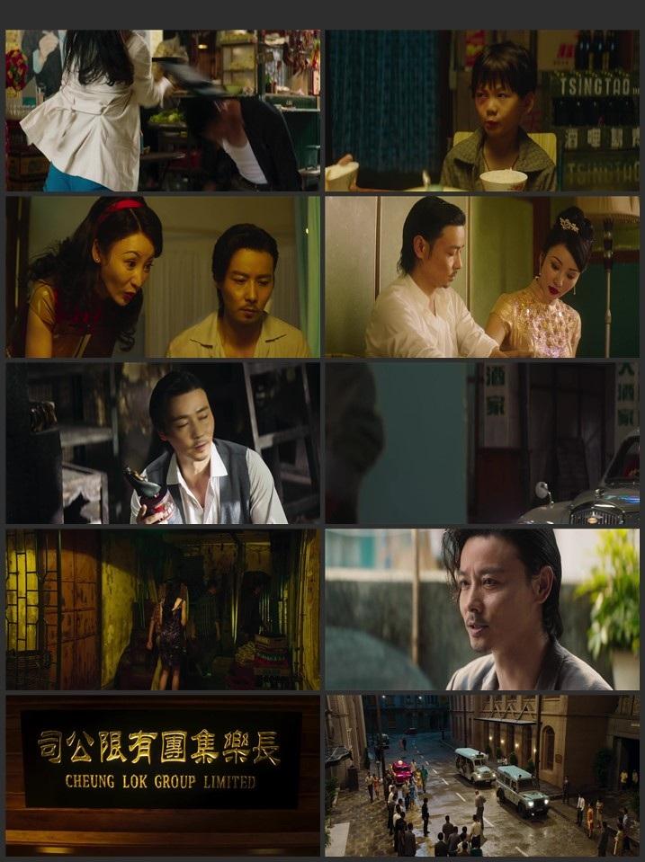 Download Master Z The Ip Man Legacy Full Movie Hindi 720p