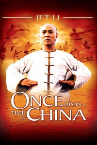 Download Once Upon a Time in China Full Movie Hindi 720p