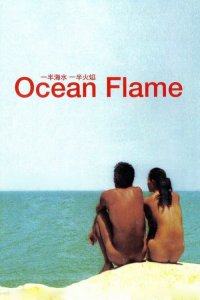 Download Ocean Flamein 480p
