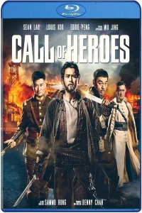 Download Call of Heroes Full Movie Hindi 720p