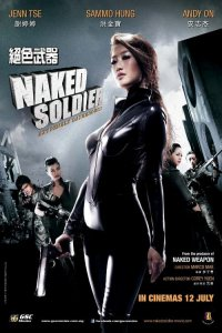 Download Naked Soldier Full Movie Hindi 720p