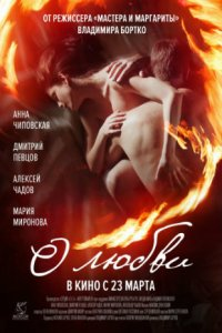 Download O Sexuelles Verlangen Full Movie Hindi 720p
