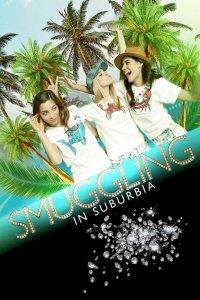 Smuggling in Suburbia Full Movie Hindi 720p
