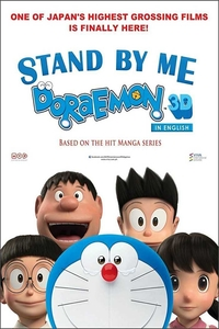 Stand by Me Doraemon (2014) Full Movie Download Dual Audio 720p