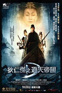 Detective Dee: Mystery of the Phantom Flame (2010) Download (Hindi-English) 480p BluRay