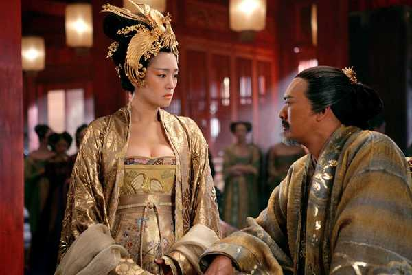 Curse of the Golden Flower Full Movie Download