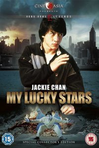 My Lucky Stars (1985) Full Movie Download Dual Audio in Hindi 720p BluRay