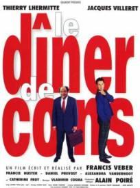 Le Dîner de cons (1998) PFIDI XYZ - 🎬 HD Streaming