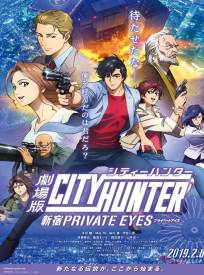 City Hunter Private Eyes Vostfr Streaming : hunter, private, vostfr, streaming, Nicky, Larson, Private, (City, Hunter:, Shinjuku, Eyes), Streaming, Français, Gratuit, Complet