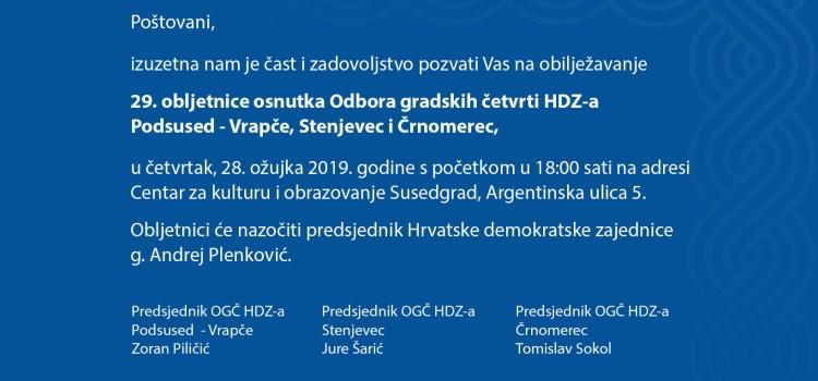 (POZIV) 29. obljetnica osnutka OGČ HDZ-a Podsused-Vrapče, Stenjevec i Črnomerec