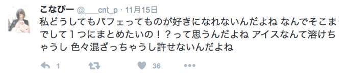 katou_konatu5