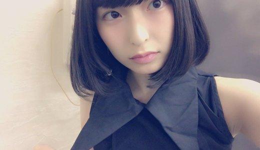 矢川葵の高校時代の卒アルと妹が可愛い!ポカリ女子は斜視がコンプレックス?