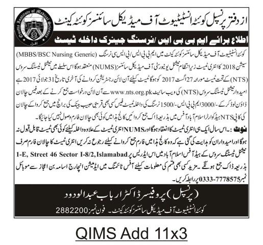 QIMS Merit List 2017 1st, 2nd Quetta Institute of Medical
