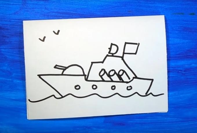 Военная открытка нарисуй сам