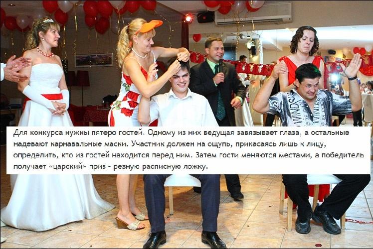 лошади интересные поздравления на свадьбу в виде сценки печений, взбитые