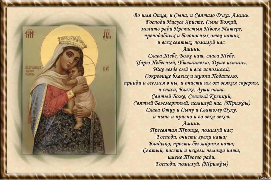 ima nagy pénzszerzésért)