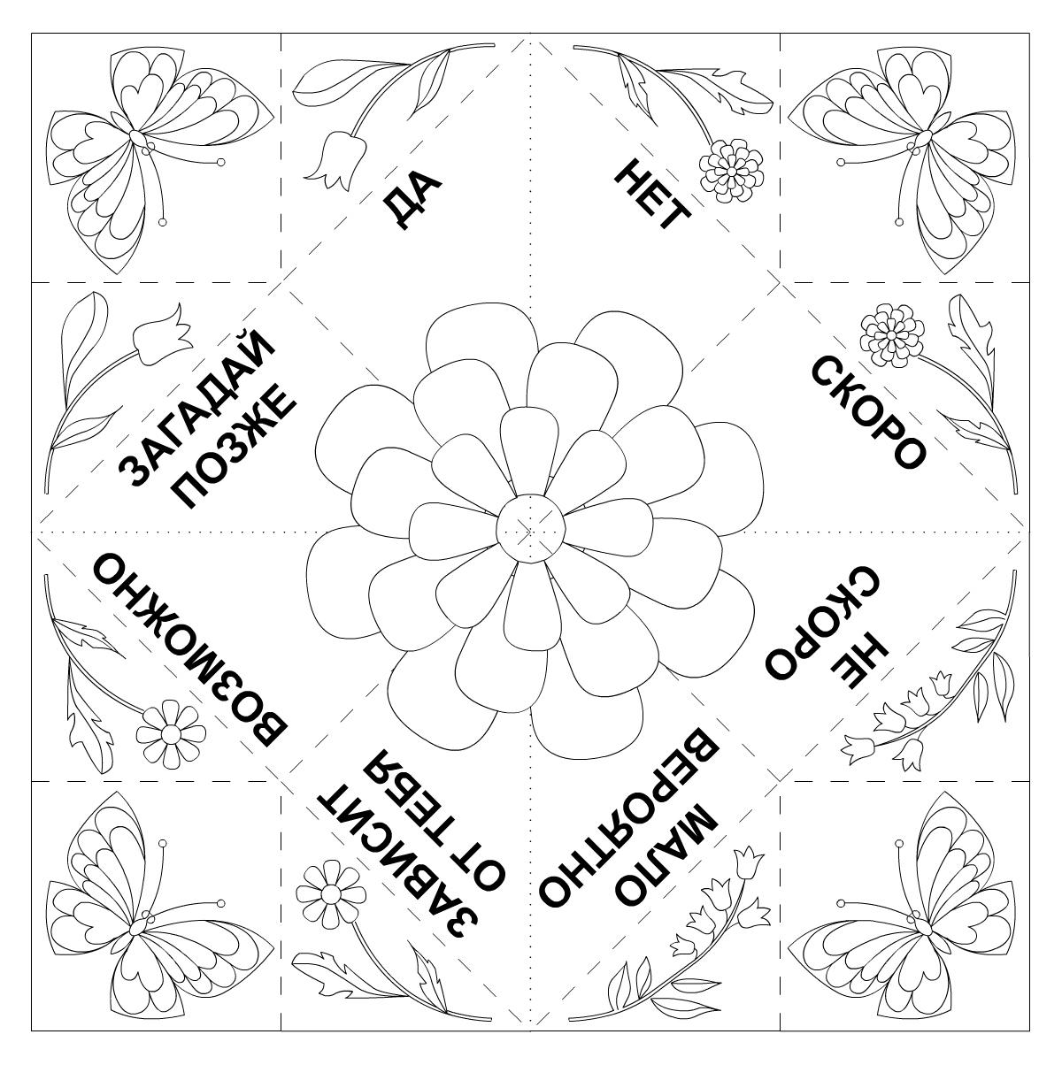 প্রস্তুত টেমপ্লেট ফুল কাগজ টেমপ্লেট (কালো এবং সাদা)