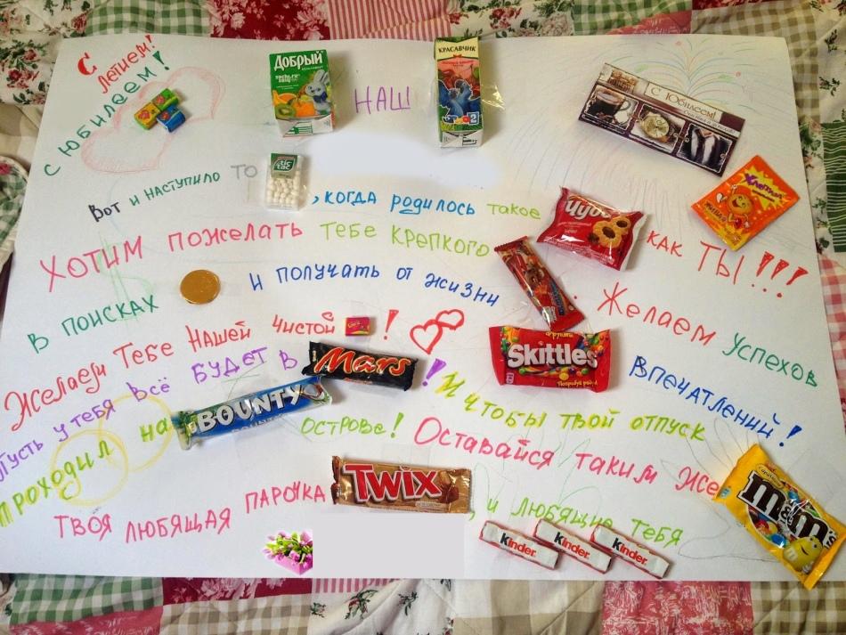 Открытка из сладостей фото, стихи годовщину