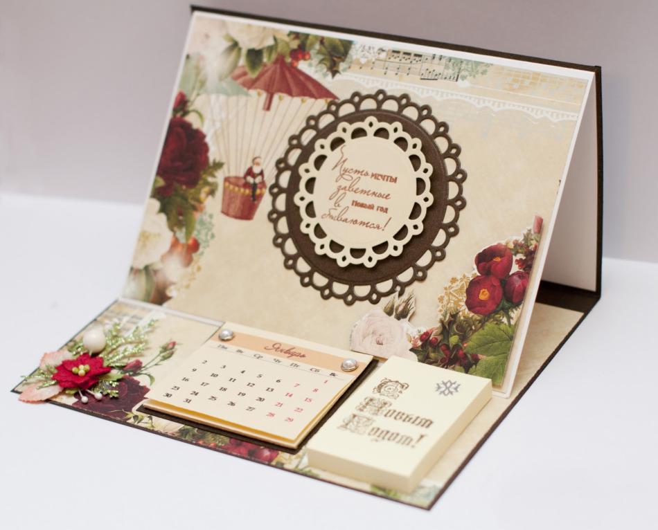 Лет под, корпоративные календари открытки