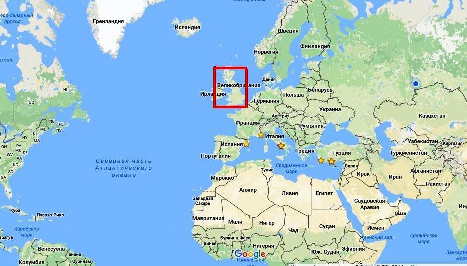 sud- est asiatic datând din marea britanie)