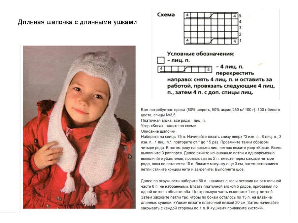 Caps de malha elegantes para uma menina, exemplo 5